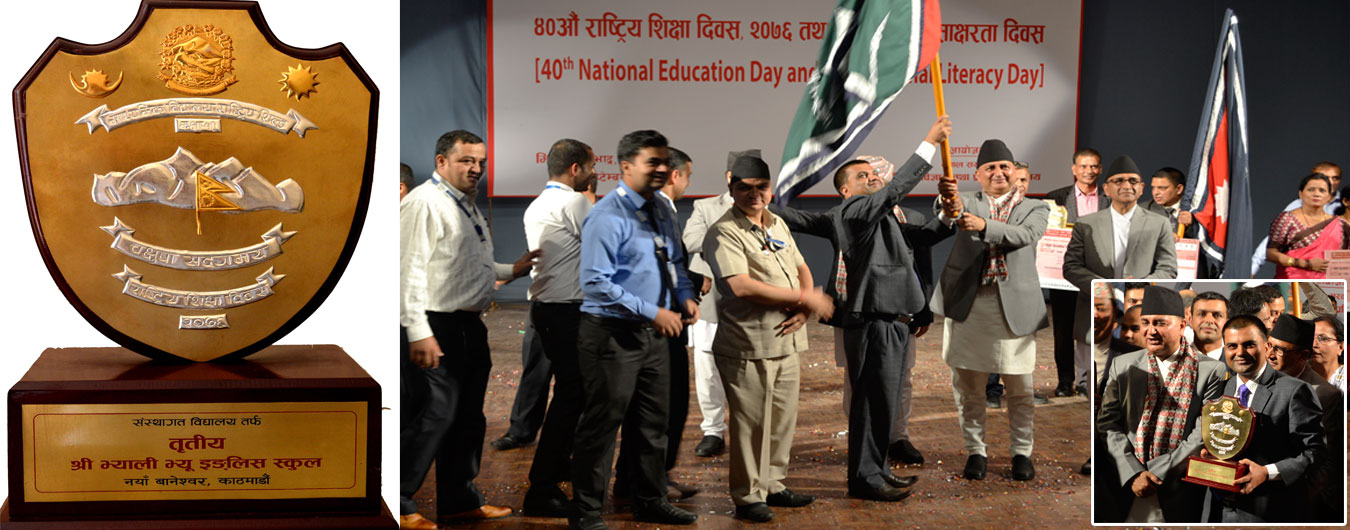 40th National Education Day